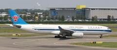 B-8365 AMS 240619 (kitmasterbloke) Tags: ams schiphol amsterdam airliner holland jet