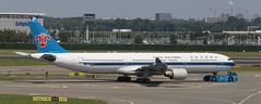 B-8359 AMS 240619 (kitmasterbloke) Tags: ams schiphol amsterdam airliner holland jet
