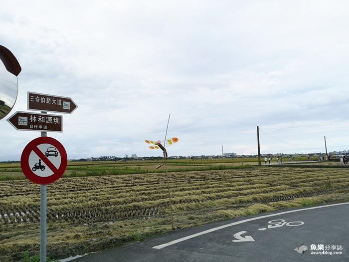 【宜蘭景點】三奇稻間美徑│宜蘭伯朗大道│熱氣球嘉年華 @魚樂分享誌