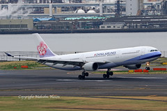 A330 B-18309 CHINA AIRLINES (shanairpic) Tags: jetairliner passengerjet a330 airbusa330 tokyo haneda chinaairlines b18309