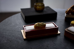 Amuse Bouche: Brioche (The Cereal Eater) Tags: écriture maximegilbert central hongkong michelin 2019