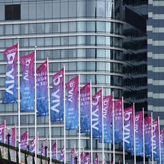 Vivid (papajoesm) Tags: vivid vividsydney flag wind flags building architecture glass blue red australia travel june