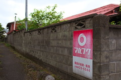 Matsuda#43 (tetsuo5) Tags: 松田町 足柄上郡 ashigarakamigun matsudamachi eos5dmarkⅱ ef35mmf14l