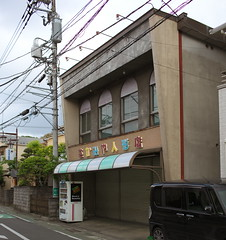 Matsuda#45 (tetsuo5) Tags: 松田町 足柄上郡 ashigarakamigun matsudamachi eos5dmarkⅱ ef35mmf14l