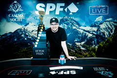 partypoker Sochi Poker Festival Лето 2019 (PokerCM) Tags: spf poker tour russia покер игра азарт partypoker casino казино sochi сочи харламов гарик бульдог