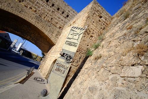 Famagusta, Cyprus