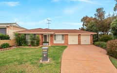 2 Fraser Place, Mount Annan NSW