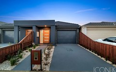 7 Hermione Terrace, Epping VIC