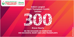 Artificial Heart Technology (ECMO) Aided Heart Transplant On A 38-Year Old Woman From Delhi (realpriya55) Tags: heart transplant india kr balakrishnan what is best hospital dr success rate cardiologist whats fortis malar how much top hospitals doctor k r successful transplants failure surgeon surgeons price surgery cost chennai famous procedure pediatric child first transplantation