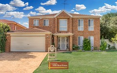 2 Loring Place, Quakers Hill NSW