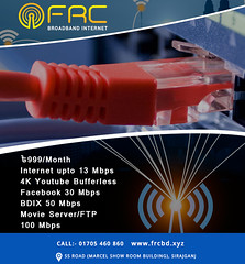 FR Communication  Provides Best Internet plan Service in Sirajganj (frcommunication14) Tags: internetservicesprovider fastinternet cheapinternet wireless internettechnology internetcommunication