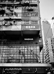 """""""神算 magic fortune telling"""" (hugo poon - one day in my life) Tags: klassew film kodaktrix400 hongkong causewaybay hennessyroad 2019 fortunetelling scaffolding reminiscing contemplating architecture 70s city windowtypeac"""