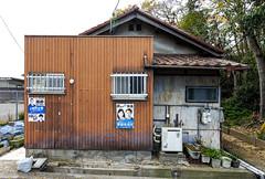 南野釈数森 (m-louis) Tags: 6713mm j5 nikon1 rsg gasmeter house japan kaizuka osaka plant politics poster tutanaga トタン 大阪 家 日本 貝塚