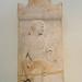 Ancient Greek grave stele - NAMA 742