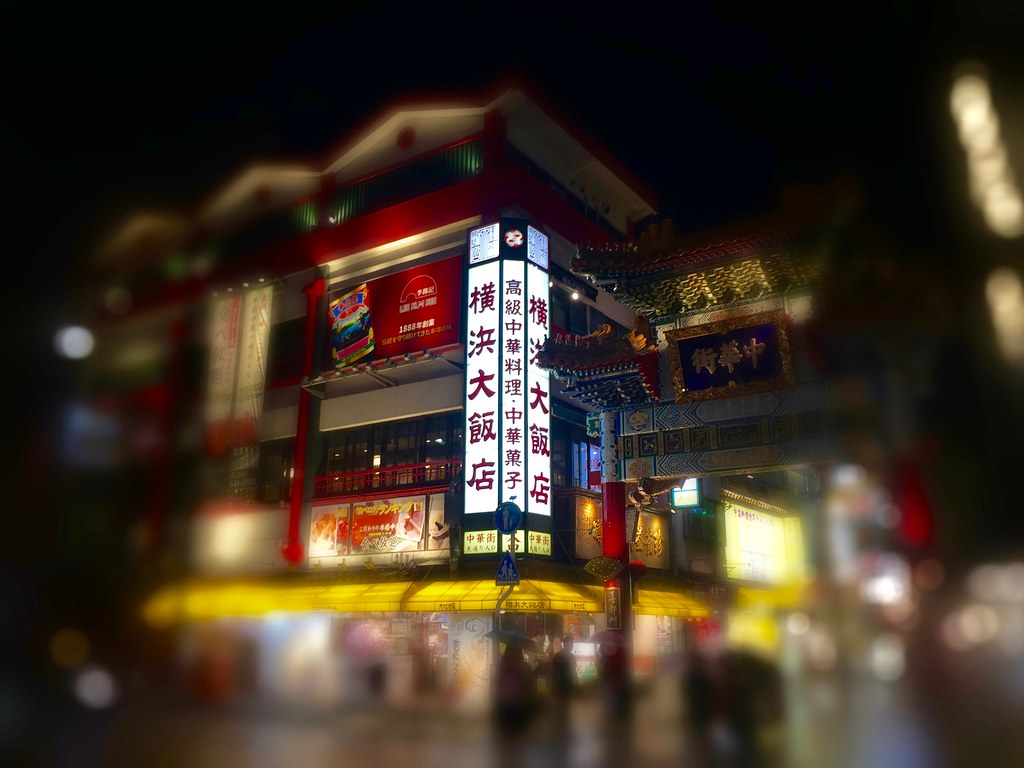 The World S Best Photos Of Iphone And Kanagawa Flickr Hive