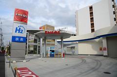 Hydrogen Station in Tsunashima SST (ykanazawa1999) Tags: hydrogen station tsunashima kohoku yokohama kanagawa japan