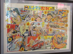 80 Years of Batman Show at the Society of Illustrators Japanese Board Game 3400 (Brechtbug) Tags: 80 years batman show society illustrators building east 63rd street near lexington avenue 06292019 museum comic cartoon art new york city june 2019 strip comicbook illustration exhibitions exhibition museums galleries pop popular culture pulp fiction comics sunday funnies comix location interior mocca fest hall halls soi bat manga jiro kuwata s japanese version originals collected by chip kidd american graphic designer and others