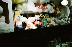 (Akira F.) Tags: contax contaxt2 t2 carlzeiss 38mm analog film filmphotography filmcamera filmisnotdead tokyocameraclub color ファインダー越しの私の世界 写真好きな人と繋がりたい