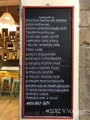 s_IMG_6671 (grounding.style.firenze) Tags: firenze florence italy toscana wine trip voyage travel 2017