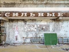 LR Chernobyl 2019-5312005 (hunbille) Tags: birgitteukraine20196lr ukraine chernobyl exclusion zone exclusionzone radiation nuclear disaster 1986 pripyat сhеrnоbуl nuсlеаr abandoned derelict palaceofculture palace culture energetik energetic gymnasium words letters challengeyouwinner cyunanimous