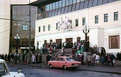 Moscow Circus on Tsvetnoi Boulevard 1989 (Group f/64) Tags: moscow ussr sretenkast 1988 zenit12xp helios44258mmf2lens epsonv700 film orwo slide