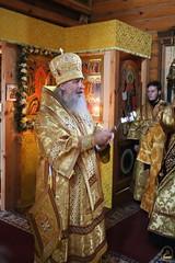105. Всех святых Церкви Русской 30.06.2019