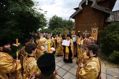 063. Всех святых Церкви Русской 30.06.2019