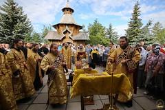 006. Всех святых Церкви Русской 30.06.2019
