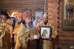 101. Всех святых Церкви Русской 30.06.2019
