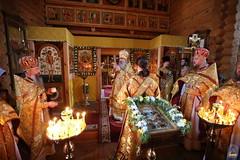 100. Всех святых Церкви Русской 30.06.2019