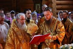 099. Всех святых Церкви Русской 30.06.2019