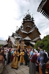 060. Всех святых Церкви Русской 30.06.2019