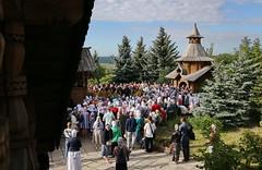 005. Всех святых Церкви Русской 30.06.2019