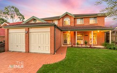 4 Blundell Circuit, Kellyville NSW