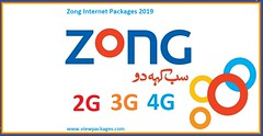 Zong Internet Packages 2019 (aliharis6625) Tags: zongdailyweeklymonthlyinternet