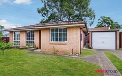 7/6 Woodvale Close, Plumpton NSW