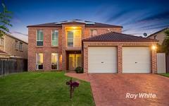 23 Sophie Place, Glenwood NSW