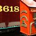DSC00543 - Station letterbox no. 4