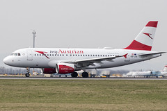 OE-LDE | Austrian Airlines | Airbus A319-112 | CN 2494 | Built 2005 | VIE/LOWW 05/04/2019 (Mick Planespotter) Tags: aircraft airport 2019 schwechat vienna nik sharpenerpro3 a319 plane airplane oelde austrian airlines airbus a319112 2494 2005 05042019 vie loww spotting planespotting