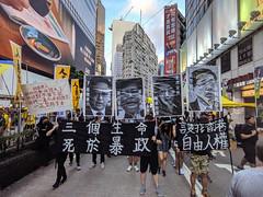 20190701 Hong Kong anti-extradition bill protest