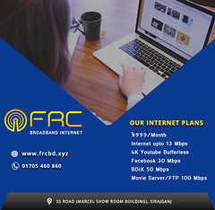 Best Broadband Connection For Homes and Offices in Dhaka (frcommunication14) Tags: internetservicesprovider fastinternet cheapinternet wireless internettechnology internetcommunication
