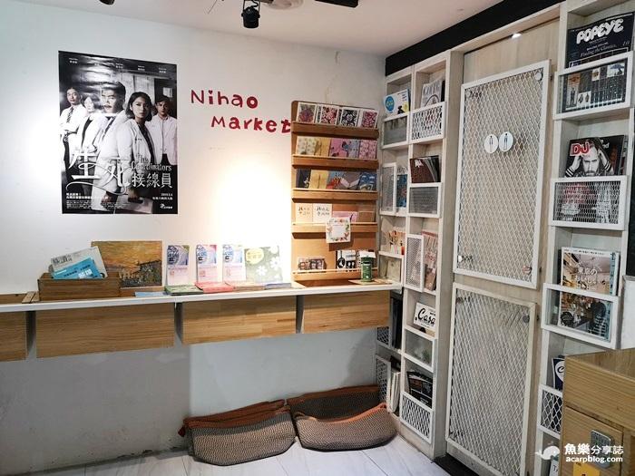【台北大安】你好咖啡旅館 NiHao Cafe Hotel │文青咖啡旅宿│早午餐一級棒 @魚樂分享誌