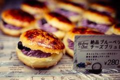 Blueberry cheese brûlée donuts (Jon Siegel) Tags: brûlée blueberry cheese donut delicious pretty akihabara tokyo japan japanese food dining nikon d810 35mm 14 ais nikkor35mmf14ais