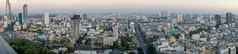 Saigon city views (annaspies) Tags: hochiminhcity skybar city skyline panorama cityview vietnam