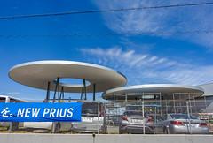 大阪トヨタ貝塚店 (m-louis) Tags: 6713mm j5 nikon1 architecture car japan kaizuka osaka prius shop toyota トヨタ 大阪 建築 日本 貝塚
