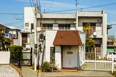 ボンテ (m-louis) Tags: 32mm j5 nikon1 architecture house japan kaizuka osaka shop typography 大阪 建築 日本 貝塚