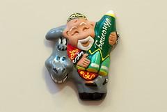Baikonur (Osdu) Tags: magnet fridgemagnet refrigeratormagnet souvenir souvenirs travel world baikonur kazakhstan