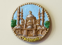 Grozny (Osdu) Tags: magnet fridgemagnet refrigeratormagnet souvenir souvenirs travel world grozny chechnya russia