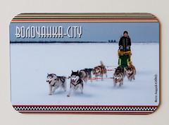 Volochanka (Osdu) Tags: magnet fridgemagnet refrigeratormagnet souvenir souvenirs travel world russia volochanka taymyrskydolganonenetskydistrict krasnoyarskkrai
