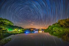日月潭●向山~湖光水色星軌~  Starry startrails (Shang-fu Dai) Tags: 台灣 taiwan 日月潭 南投 魚池 星軌 彩色星軌 startrails nikon d800 sunmoonlake 向山遊客中心 formosa nightscene starry happyplanet asiafavorites